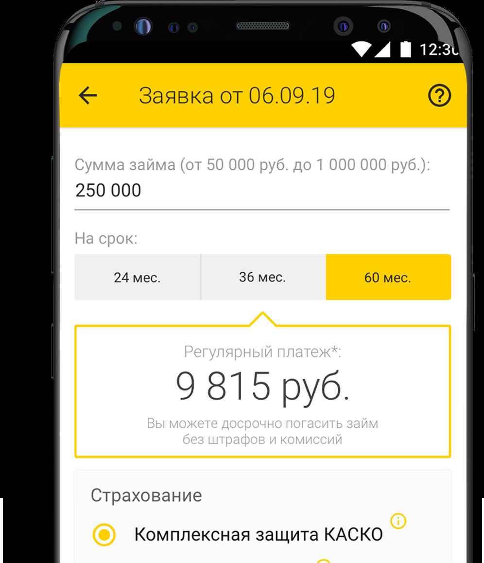займ комсомольск онлайн заявка служба поддержки гетт телефон