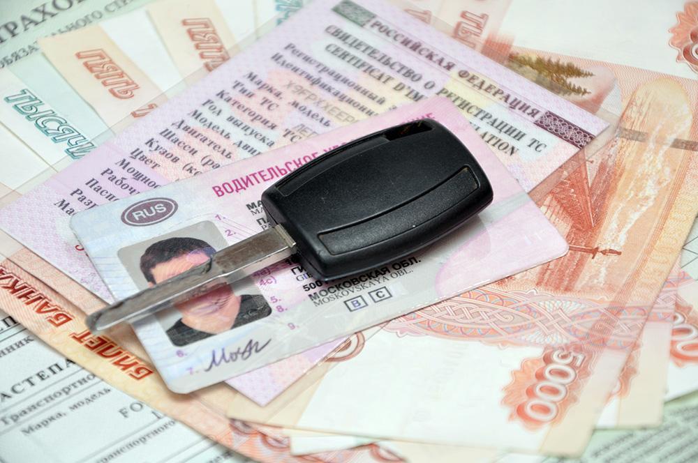 Залог документов за деньги расписка о получении в залог денег