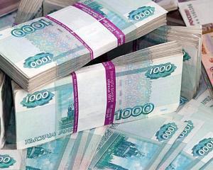 кредит наличными в самаре без справки о доходах с плохой кредитной историей в день обращения хоум кредит банк сарапул адрес