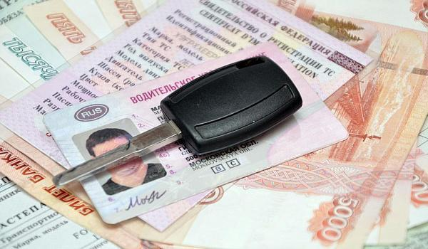 деньги под залог документов москва