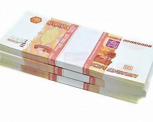 Займы наличными по паспорту в день обращения в москве отзывы