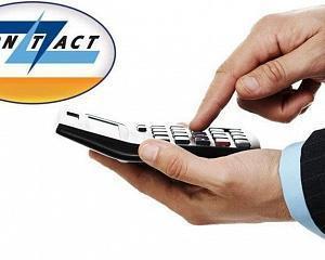 Потребительский кредит без поручителей в уралсиб в дзержинске потребительский кредит уралсиб банк отзывы