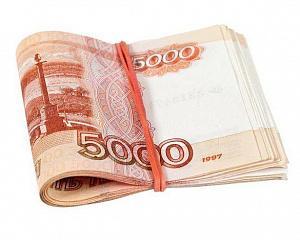 Где взять деньги в долг срочно с плохой кредитной историей и просрочками в чите