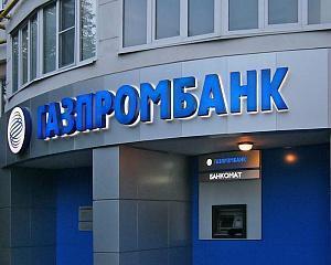 займ под залог птс онлайн на киви кошелек как быстро оформить кредит в сбербанке россии